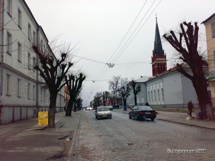 Улица Ленина (рядом с Городским домом культуры), Черняховск