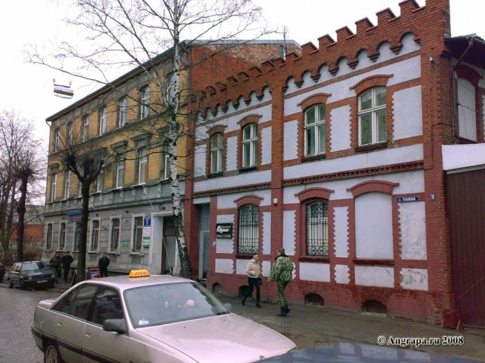 Здания на улице Тельмана, Черняховск