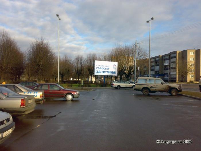 Парковка рядом с супермаркетом «Вестер» (улица Калининградская), Черняховск