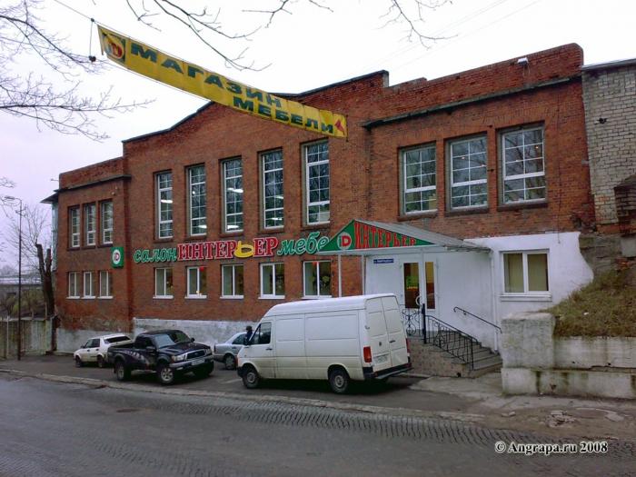 Мебельная фабрика «Интердизайн» (бывший ДОК). Улица Ленинградская, Черняховск