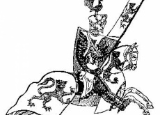 Орденский меч из Симовишкена (1260 год)
