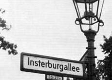 Улицы, аллеи, площади…