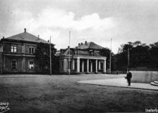 Центр общественной жизни